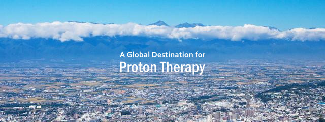 Our Proton Therapy Center | Aizawa Hospital